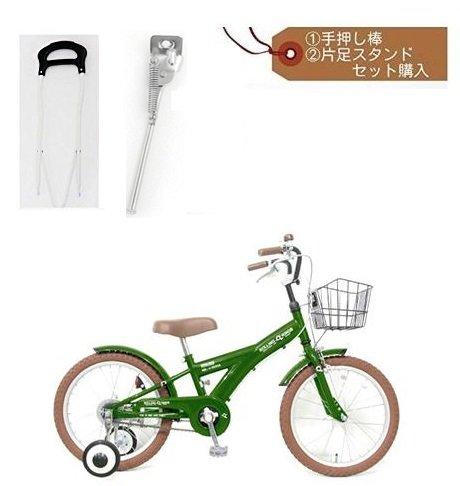 【片足スタンド+手押し棒セット】子供用自転車 18インチ ROLLING RINGS BMXタイプ 子ども用自転車 キッズ 幼児車 ローリ 男の子 女の子 B01MXWB7HL グリーン グリーン