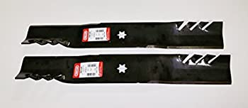 "Set Of 2, Longer Life Gator Fusion G5 3-in-1 Mulching Blades To Replace Mtd Blades 742-0616, 942-0616, 742-04126 942-04312 Used On Some 42"" Decks, Mtd, Cub Cadet, White, Wards, Yard Man, Troy Bilt. 0"