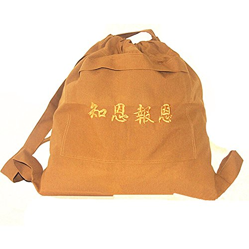 - Buddhist Monk Shaolin Temple Backpack Bags for Kung fu Books Clothes yellow