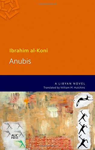 book cover of Anubis