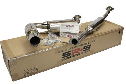 SRS Mazda MIATA catback exhaust system SRS-CBEX-MAM9097