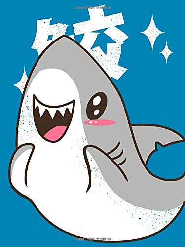 Kawaii Agenda - Shark 2 - VT-KA-036 : A 3 Month Pocket Style ...