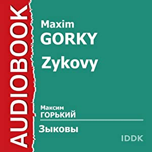 Zykovy Audiobook