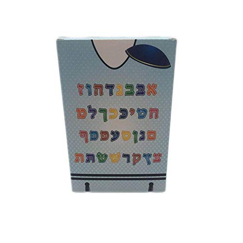 Jewish Innovations Upsherin Box - Includes Aleph Beis, Yarmulka, Tzitzis - Jewish Party Favors - Perfect for Upshernish, Birthday, Siyum Sefer Torah Dedication & Hebrew School Event, Pack of 10