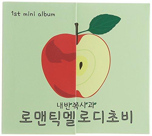 CD : Romantic Melody Chobi - Everyday Chobicalling (Asia - Import)