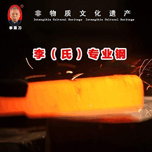 Chinese kitchen knife Manual forging Kitchen Knife Chef's Meat Cleaver Vegetable Cutter with(Mini section) by LICAIDAO (Image #6)