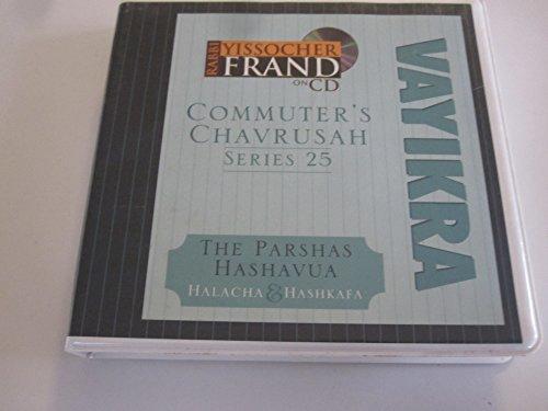 Commuter's Chavrusah Series 25 Viyakra