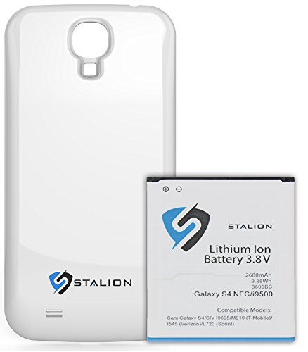 Stalion Strength 5200mAh Extended Battery & Back Door Cover for Samsung Galaxy S4 (White Frost)