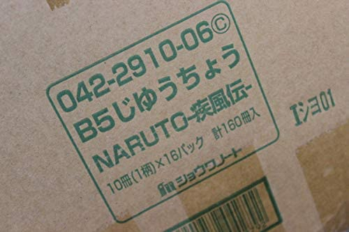 NARUTO-ナルト- 疾風伝 自由帳シールつき 160冊セット B5自由帳 ショウワノート6227-BB33