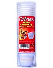 اورينكس فناجين قهوة بلاستيك بيضاء, 26 قطعة
