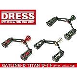 ドレス(DRESS) GATLING-D TITAN-L(ガトリングDタイタン・ライト) 80mm LD-GD-4021 パールブラック