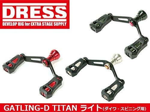 ドレス(DRESS) GATLING-D TITAN-L(ガトリングDタイタンライト) 90mm LD-GD-4031 パールブラック   B00ESBL6Q4