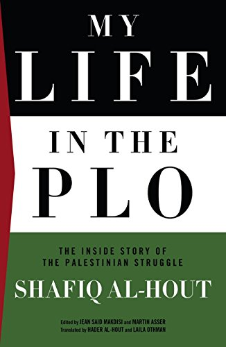 My Life in the PLO: The Inside Story of the Palestinian Struggle (Liberation Jeans Peoples)
