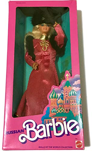 Russian Barbie Doll Moscow Russia Collector Special Edition Collectible 1988 - Doll Barbie 1988