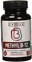 Methyl B12 (Vitamin B12) Lozenges, 5000 mcg for Maximum Absorption and Active Energy, Vegan