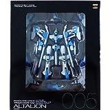Super Robot Wars full action figure DX Series 005 Aruterion by Banpresto