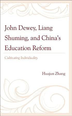 china s educational reform an increase in China's state education system, which offers nine years of compulsory schooling and admits students to colleges strictly through exam scores, is often hailed abroad as a paradigm for educational.