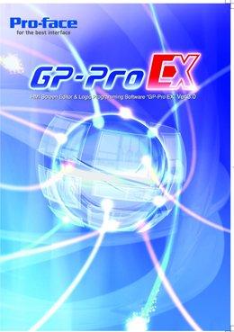 Gp-pro ex ver. 3. 60. 200.