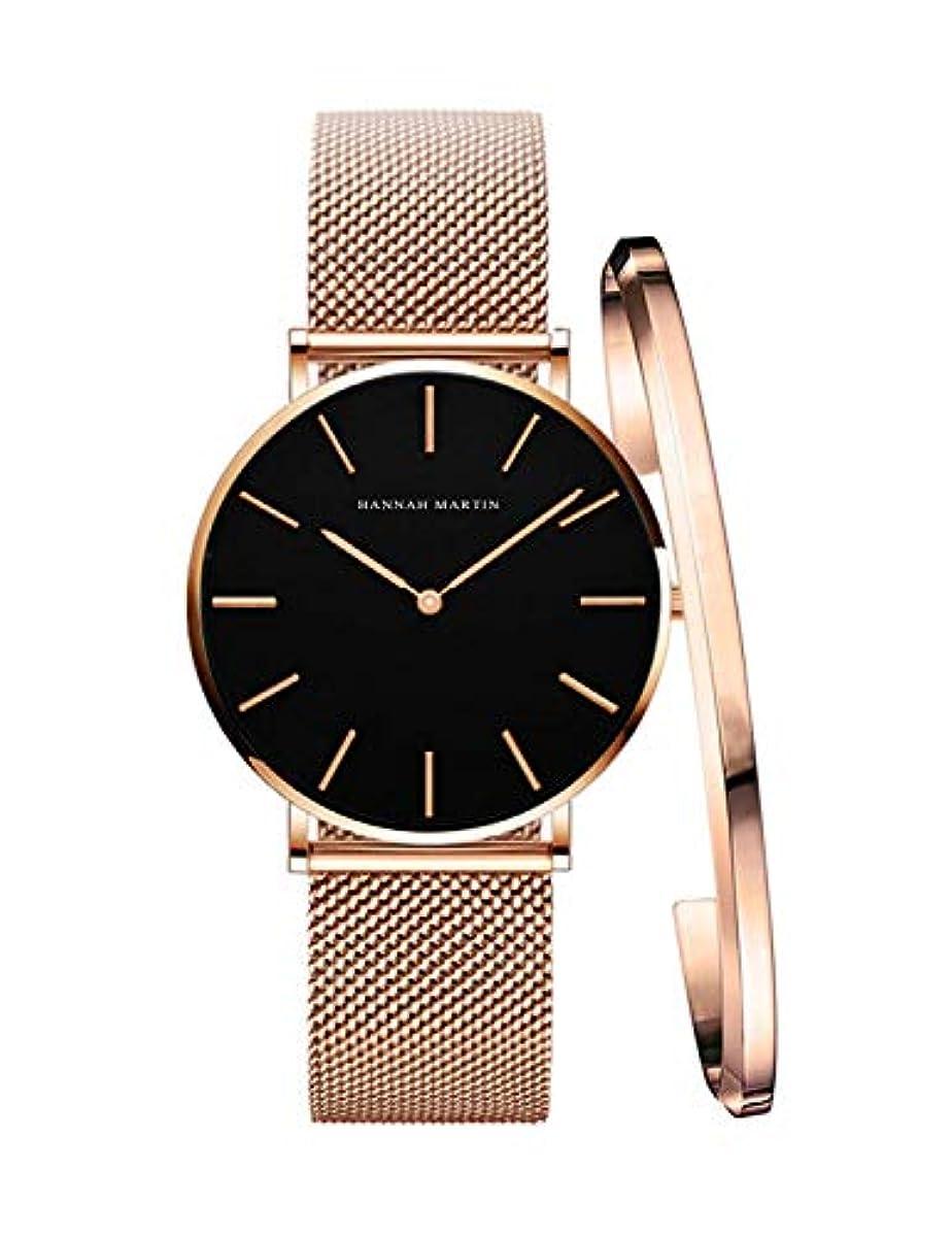 [해외] 레이디스 손목시계 HANNAH MARTIN 멋쟁이 클래식 심플 여성 시계 비지니스 일본제 쿼츠 브레스서머 브레스서머 WATCH FOR WOMEN