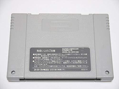 Amazon com: Godzilla: Kaijuu Daikessen, Super Famicom (Super