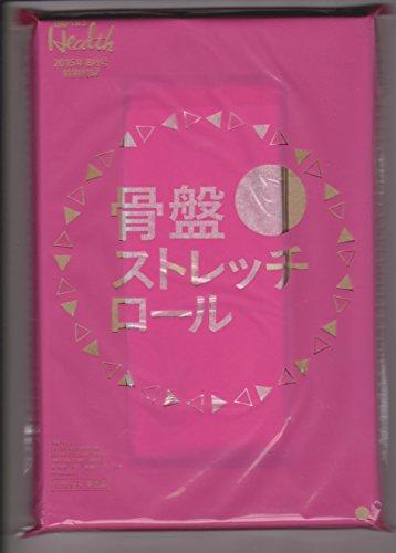 nikkei - 8