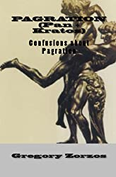 Pagration (Pan + Kratos): Confusions About Pagration (Greek Edition)