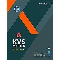 KVS MASTER