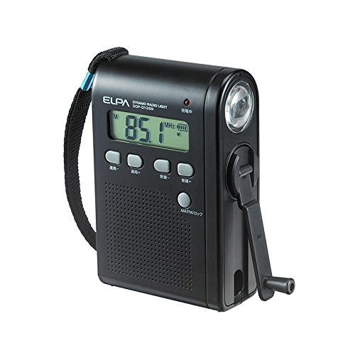 ELPA 다이나모 라디오 라이트 DOP-DY269 / ELPA Dynamo Radio Light DOP-DY269