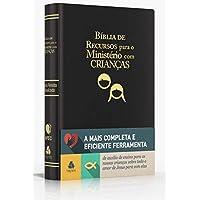 Bíblia de recursos para o ministério com crianças - Luxo PU preta: Ferramenta de auxílio de ensino para as nossas…