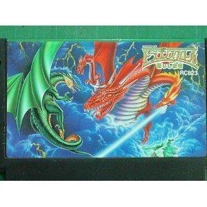 Dragon Scroll [Japanese Import]