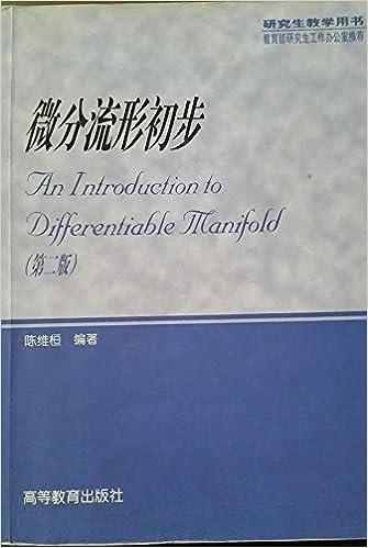 Book postgraduate teaching the book: the initial manifold