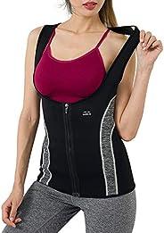 Along Fit Women Waist Trainer Zipper Neoprene Sauna Sweat Vest Body Shaper Slimming Shapewear
