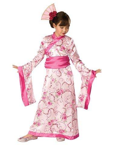 Rubie (Asian Princess Costumes)