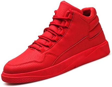 ハイカット スニーカー メンズ 赤い シューズ ストリート ファッション ダンス ヒップホップ