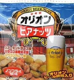 San food jumbo Orion via nuts (16gX20 bags) 28044X1 bags