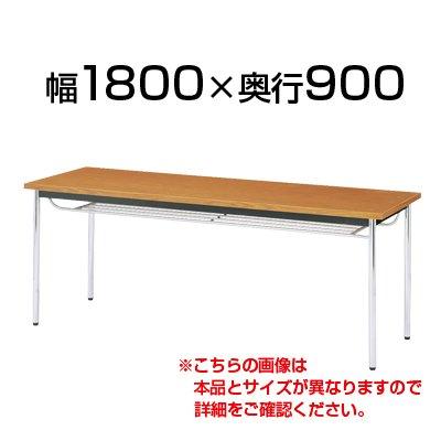 ニシキ工業 会議用テーブル 棚付 共巻 幅1800×奥行900mm CK-1890TM 角型 チーク B0739LFVQY チーク チーク