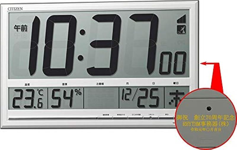 리듬 시계 공업(Rhythm) 벽시계백 20.7x33x2.8cm 전파 시계치 괘겸용 【 명(이름) 만들어 넣음(담는 그릇·상자 등) & 포장 】 기프트 기념품 8RZ200-003