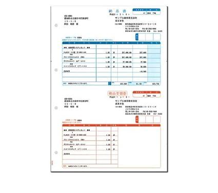 sorimachi invoice c statement of delivery goods receipt sr332 japan import