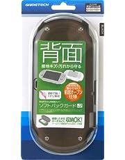 PSVita (PCH-2000) 用保護カバー『ソフトバックガードV2 (ブラック) 』