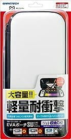 ニンテンドースイッチ 有機ELモデル用本体収納ポーチ『EVAポーチSWEL(ホワイト)』 - Switch