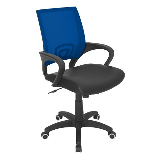 Lumisource Plastic Table (LumiSource Officer Chair, Blue)
