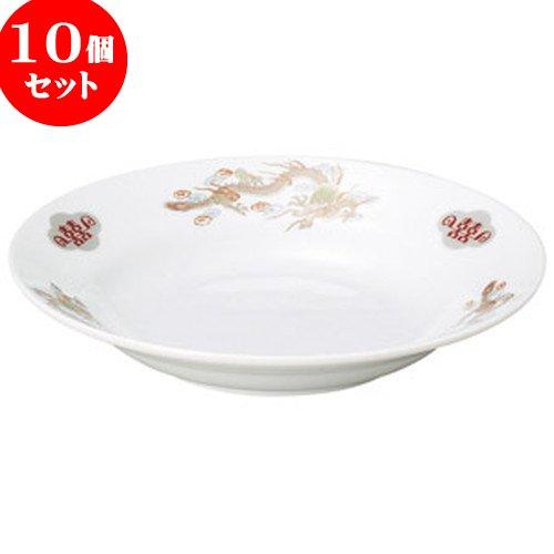 10個セット 中華オープン 金彩竜 9吋スープ皿 [ 23 x 4.5cm ] 料亭 旅館 和食器 飲食店 業務用 B072LLYJX7