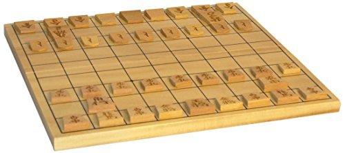 Worldwise Imports Shogi Folding Board by Worldwise Imports