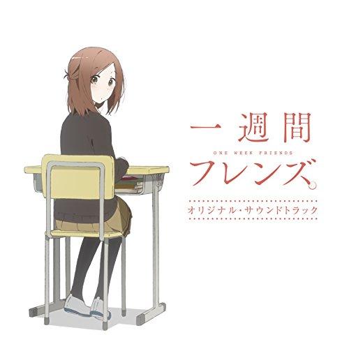 One Week Friends - O.S.T. [Japan CD] THCA-60039