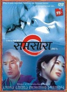 Amazonin Buy Samsara Dubbed In Hindi DVD Blu Ray Online At Best