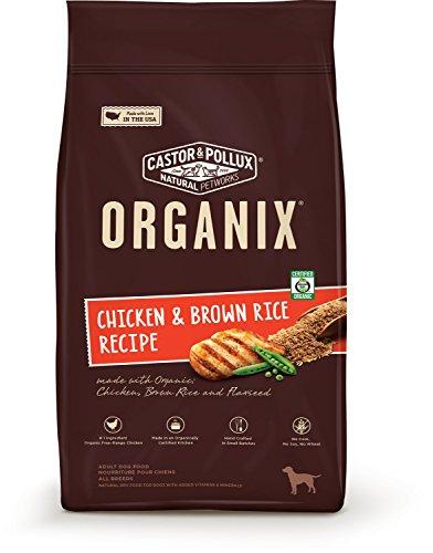 Browns Animal Food - 5
