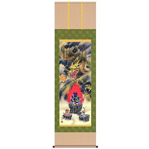 [掛軸][消災不動龍神図]江藤草淳[桐箱畳紙収納][尺三][開運の掛軸][d5-039-k3]   B01FLIRC24