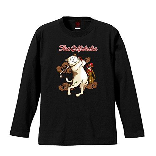 (纏) メンズ 和柄 長袖 Tシャツ ゴルフ猫 (白/黒) (S~XLサイズ)