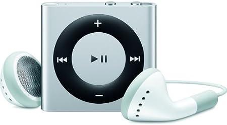 Neue Apple Ipod Shuffle 2 Gb Audio Hifi