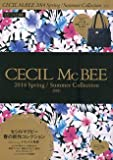 CECIL McBEE  2014 Spring/Summer Collection  セブンイレブン限定